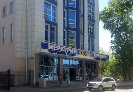 форекс клуб в иркутске