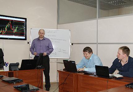 Форекс бесплатные он-лайн семинары украина ставки на шары в forex