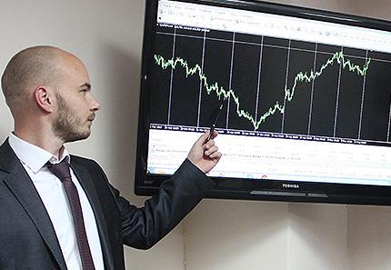 Форум на форекс в пензе торговля на валютной бирже онлайн