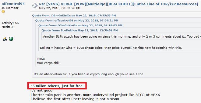 Хакеры снова взломали криптовалюту Verge