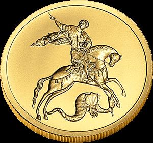 Золотые монеты грузии альбом для хранение марок кроссворд