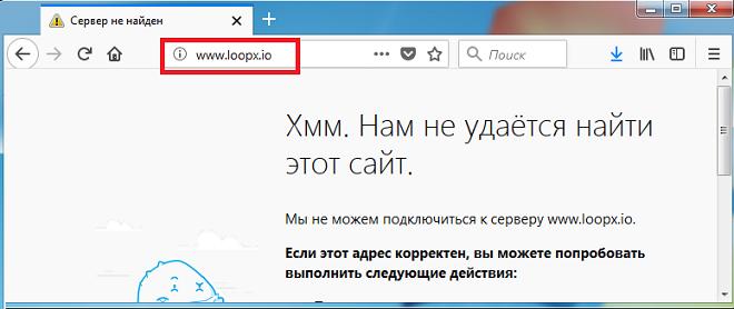 Криптовалютный стартап LoopX исчез после того, как собрал $4,5 через ICO