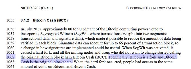 Подразделение Министерства торговли США поддержало Bitcoin Cash в борьбе с биткоином