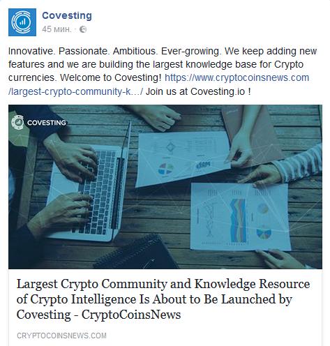 Crypto Intelligence» объединит базу знаний о крипторынке