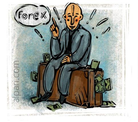 Инвестиции форекс: куда вложить деньги
