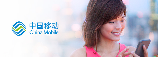 China Mobile Limited